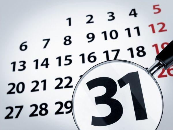 31 декабря 2018 года рабочий день или выходной?