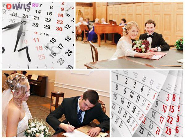 необходимо заранее узнать график дней проведения венчания в выбранном храме