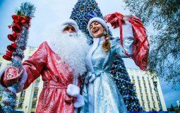 Новогодние представления для детей 2018-2019 в Воронеже