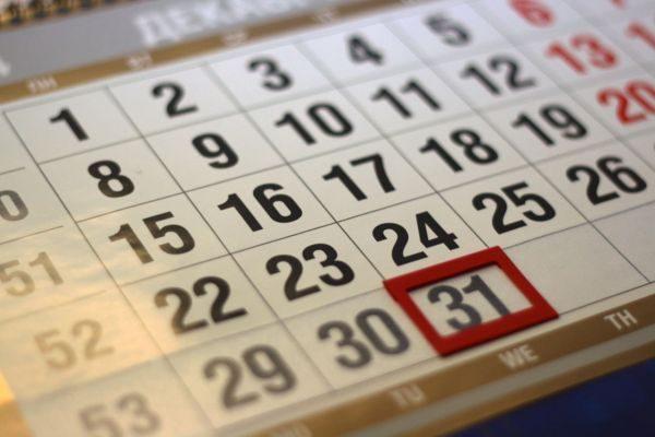 31 декабря 2018 года рабочий день или выходной