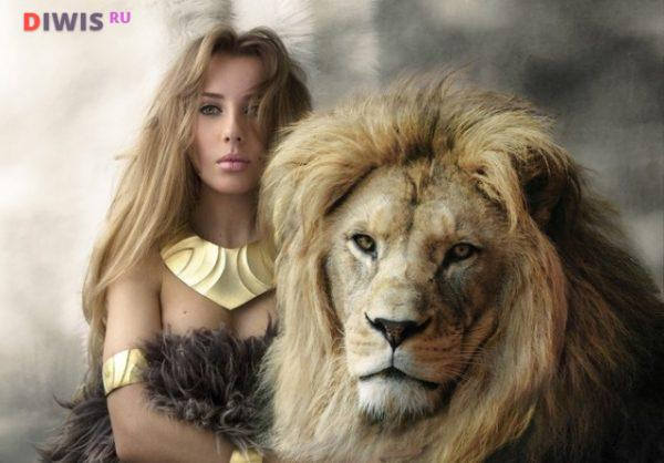 Лев Змея