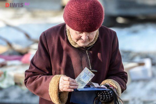Во сколько лет россияне будут выходить на пенсию?