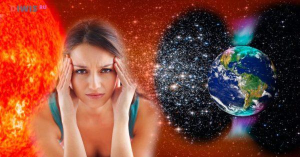 Как страдает организм во время магнитных бурь