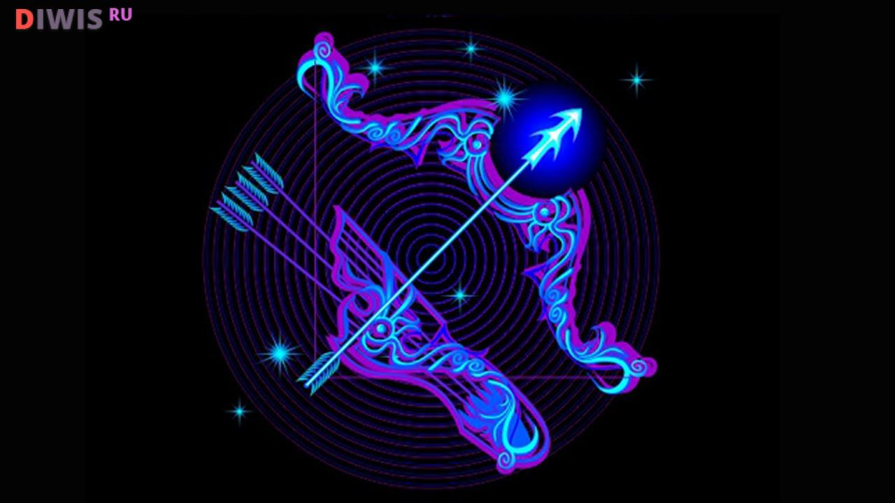Правдивый гороскоп на 2019 год по знакам зодиака
