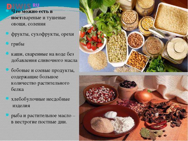Какие продукты разрешено употреблять во время Великого поста