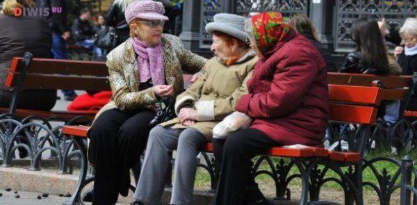 Будет ли повышение пенсии в 2019 году пенсионерам по старости?