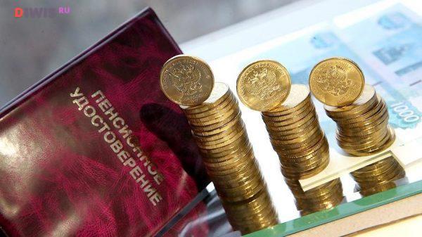 Сельским неработающим пенсионерам увеличат пенсии с 2019 года