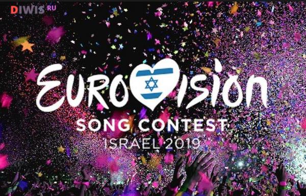 Какие страны отказываются участвовать в Евровидение 2019 года