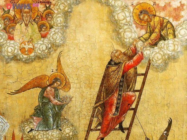 Четвертая неделя Великого поста – Преподобного Иоанна Лествичника
