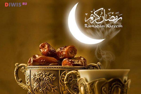 6 мая: Рамадан - месяц поста у мусульман