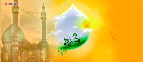 21 апреля - День рождения имама Махди