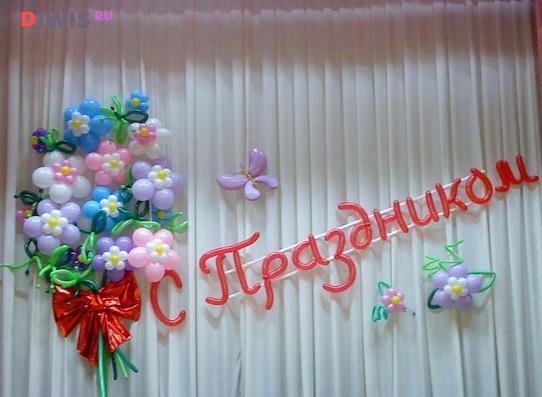 Цветочные композиции из шаров
