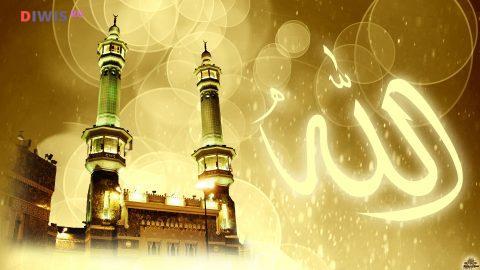 Календарь мусульманских праздников в 2019 году