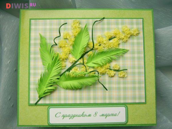 Вариант открытки с мимозами