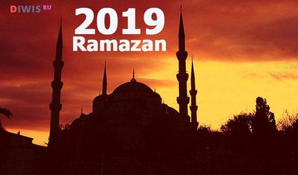 В этом году в 9 месяце мусульманского календаря 30 дней