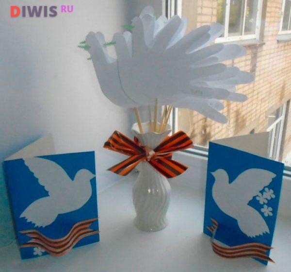 Голуби мира из бумаги на 9 мая