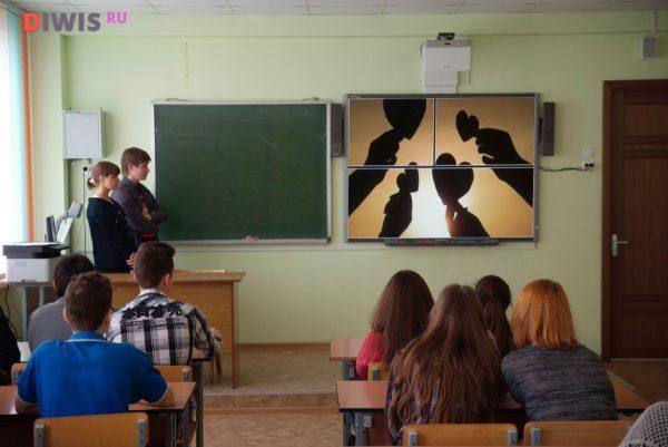 школах для ребят также проводят уроки «Доброты»