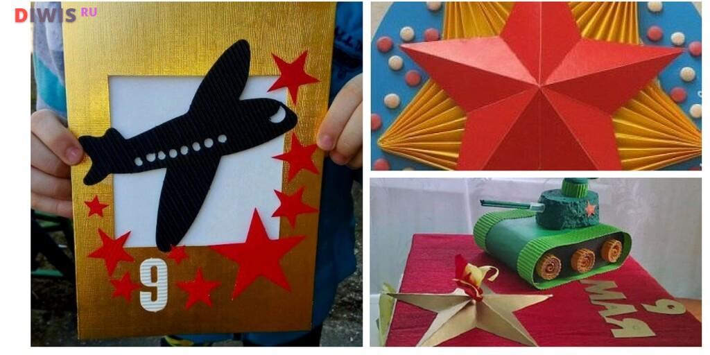 Интересные поделки на 9 мая своими руками в детском саду