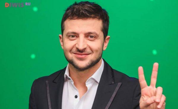 Биография Владимира Зеленского
