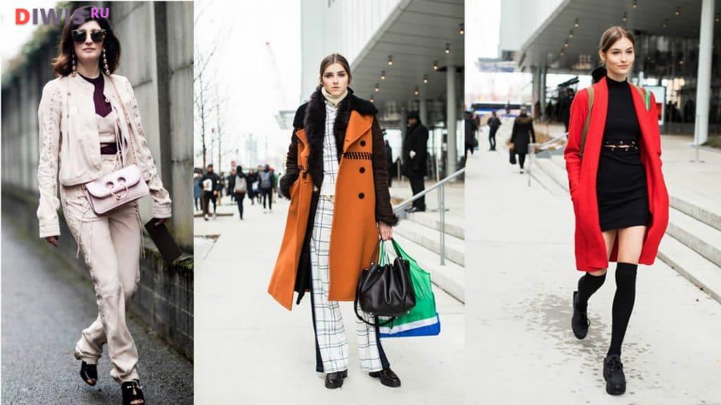 Тренды осенней моды 2019 года