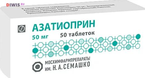 Как применять Азатиоприн и его противопоказания