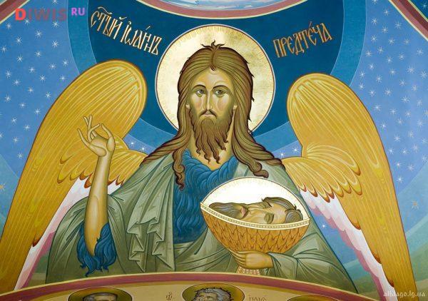 Православный календарь на сентябрь 2019 года на каждый день