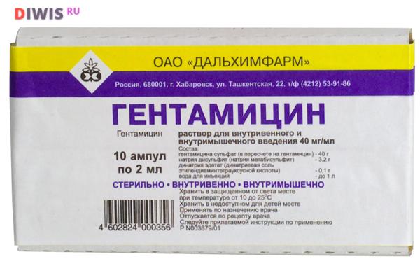 Каковы симптомы и лечение энтеровирусной инфекции у ребенка