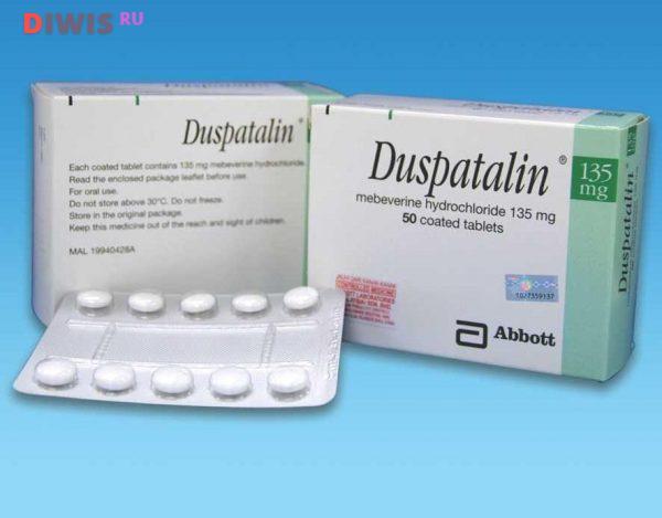 От чего помогает Дюспаталин и как его принимать