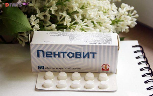 Cимптомы и лечение межреберной невралгии