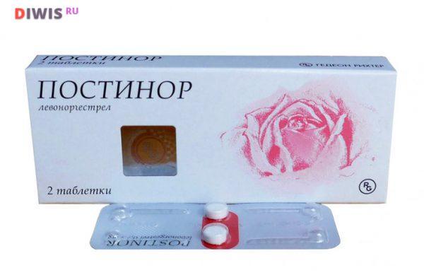 Какие выбрать противозачаточные таблетки после 40 лет