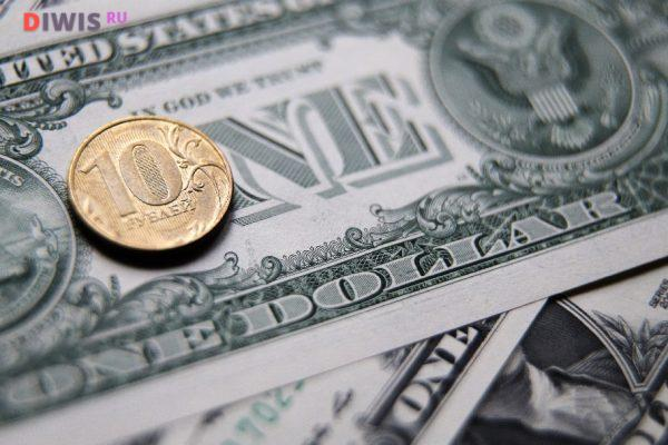 Какой курс доллара будет в ноябре 2019 года
