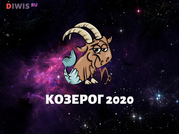 Что ожидает знаки зодиака по гороскопу от Василисы Володиной в 2020 году