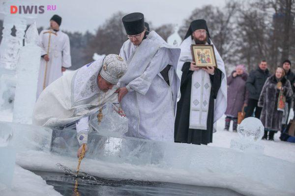 Какого числа Крещение в 2020 году и когда можно купаться