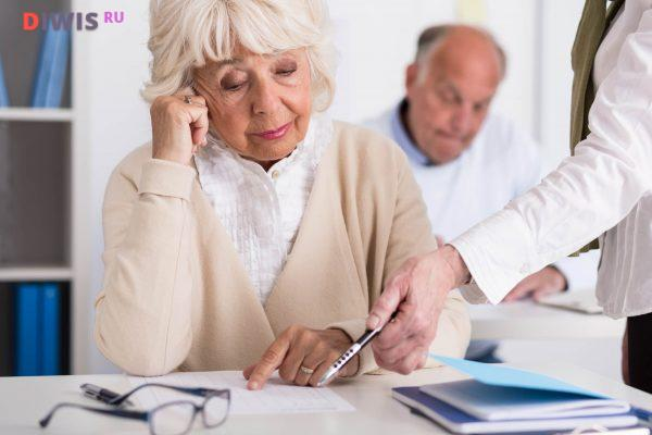 Как увеличится пенсия в 2020 году у неработающих пенсионеров