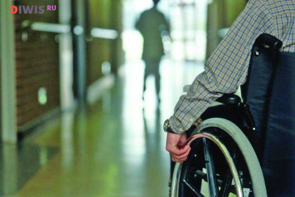 Повысят ли пенсии в 2020 году инвалидам 3 группы и на сколько
