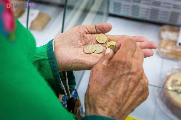 Как пенсионерам получить 2 тысячи на продукты в 2020 году