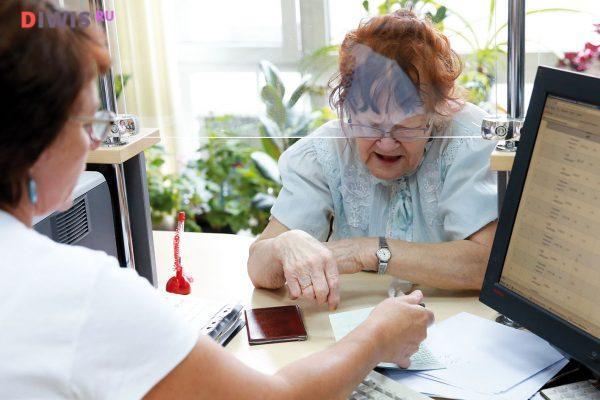 Льготы пенсионерам, которые отработали 40 лет