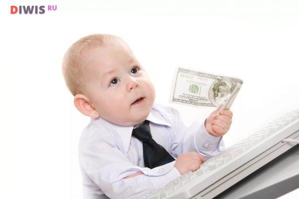 Список выплат положенных при рождении первого ребенка в 2020 году