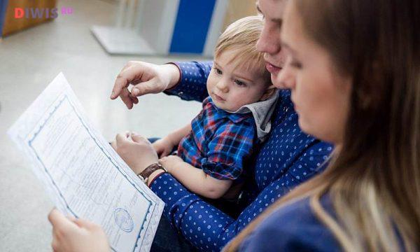 Размер пособия детям от 3 до 7 лет и как оформить в 2020 году