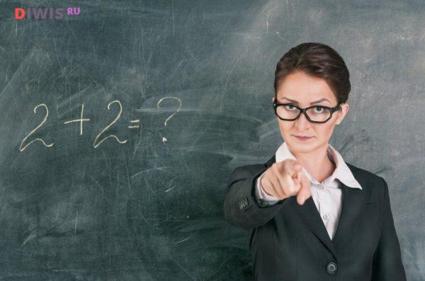 Будет ли повышение зарплаты учителям в 2020 году в России