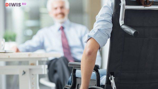 Повысят ли пенсии в 2020 году инвалидам 1 группы и на сколько