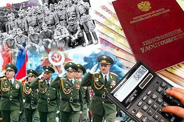 Последнее решение Путина о военной пенсии в 2020 году