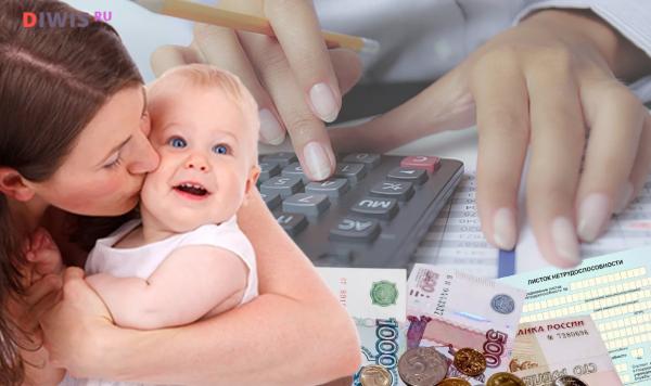 Можно ли обналичивать материнский капитал в 2020 году