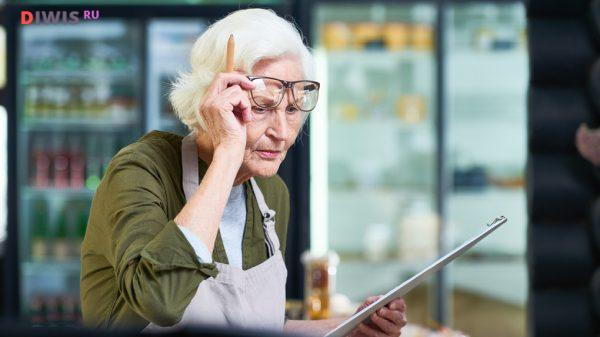 Получит ли работающий пенсионер пенсию и зарплату в 2020 году