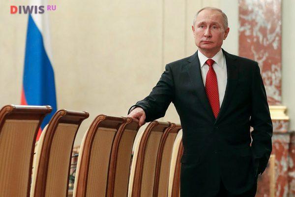 Новый состав Правительства РФ 2020 года