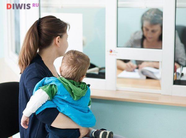 Размер пособия по уходу за ребенком до 3 лет в 2020 году