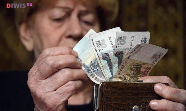 На сколько и кому повысят пенсии с 1 апреля 2020 года
