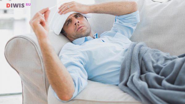 Что делать если заболел коронавирусом