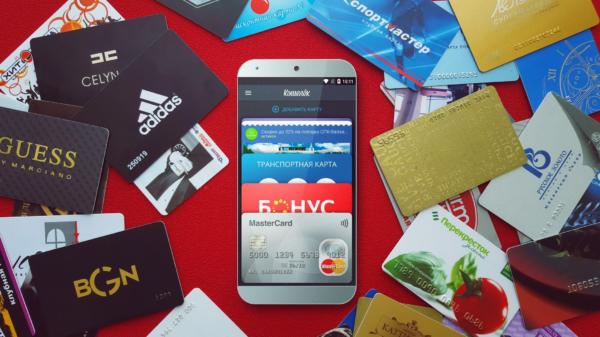 Скидочные карты в телефоне – это реально?